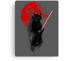 Dark Samurai Canvas Print