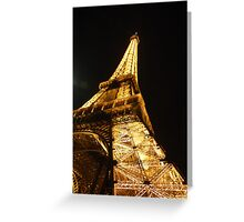 The effiel tower... Greeting Card