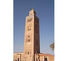 Marrakesh Minaret Photographic Print