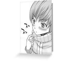 chie satonaka Greeting Card