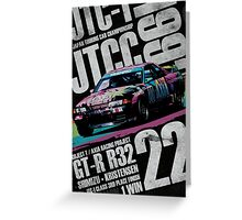 JTCC Legends - Axia GT-R R32 Greeting Card