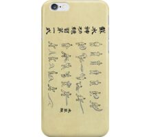 Avatar the Last Airbender - Water Scroll Poster iPhone Case/Skin