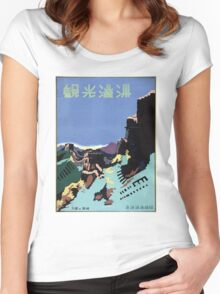 Manchuria and the Great Wall Vintage Poster Restored Women's Fitted Scoop T-Shirt