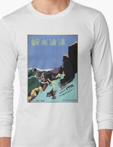 Manchuria and the Great Wall Vintage Poster Restored Long Sleeve T-Shirt