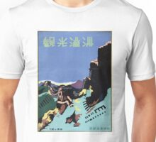 Manchuria and the Great Wall Vintage Poster Restored Unisex T-Shirt