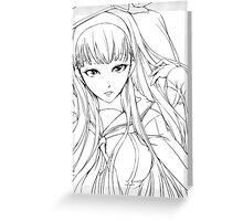 yukiko sketch Greeting Card