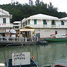 Tai O Fishing village Hong Kong by Camelot