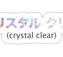 Crystal Clear (Romaji) Sticker