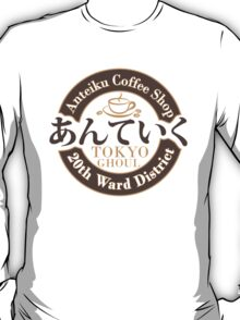 Antieku Coffee Shop (Clean Label) T-Shirt