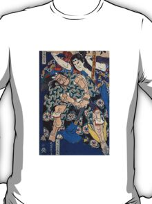 Kusunuki Tamonmaru by Katsushika Hokusai (Reproduction)  T-Shirt