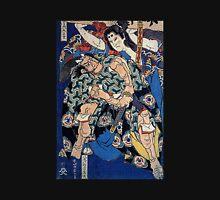 Kusunuki Tamonmaru by Katsushika Hokusai (Reproduction)  Unisex T-Shirt