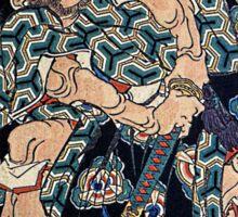 Kusunuki Tamonmaru by Katsushika Hokusai (Reproduction)  Sticker