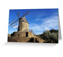 Old windmill in France Greeting Card