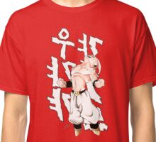 Kid Buu Rage Classic T-Shirt