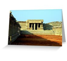 Ancient Courtyard Greeting Card