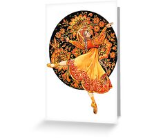 - Khokhloma - Greeting Card