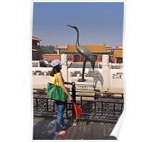 When life mimics art - Beijing China Poster
