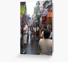 Hong Kong Street scene - Shopping Greeting Card