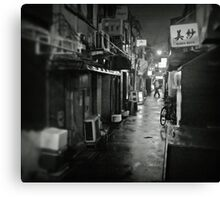 Small street in Tokyo Canvas Print