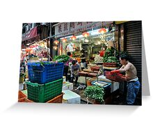 Street market Greeting Card