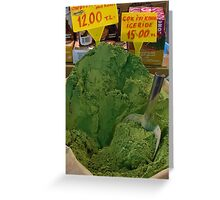 green spice- Istanbul Greeting Card