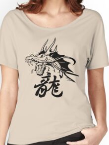 angry dragon  Women's Relaxed Fit T-Shirt