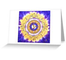 Sahasrara - The Crown Chakra Greeting Card