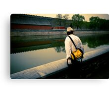 The Man Outside The Forbidden City Canvas Print