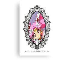 Sailor Chibiusa Canvas Print