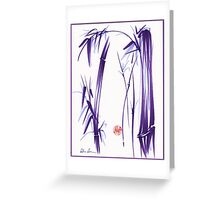 """Lilac Bamboo Forest"" Original ink and wash chinese brush painting Greeting Card"