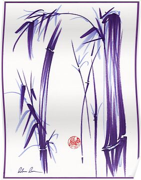 """Lilac Bamboo Forest"" Original ink and wash chinese brush painting by Rebecca Rees"