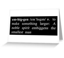 Definition of Embiggen - White Greeting Card
