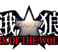 GAROU MARK OF THE WOLVES Sticker