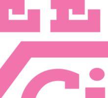 GEEK Girl cute girly pink nerd design Sticker