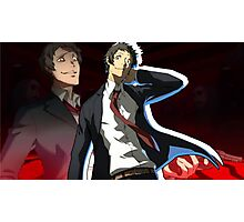 Adachi Poster Photographic Print