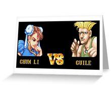 CHUN LI VS GUILE - FIGHT! Greeting Card