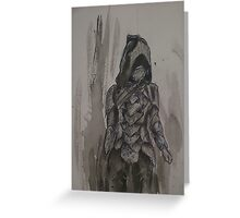 Nightingale Armour Watercolour Greeting Card