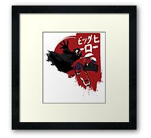 Big Hero! Framed Print
