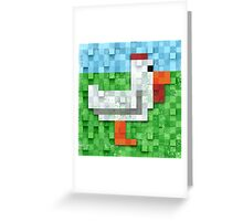 Pixel Chicken Greeting Card
