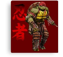 Red Power Canvas Print
