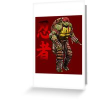 Red Power Greeting Card