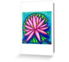 Pink Gem 2 Greeting Card