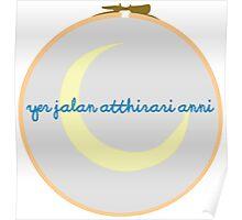 Moon of My Life Dothraki Embroidery Hoop Poster