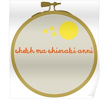 My Sun and Stars Dothraki Embroidery Hoop Poster