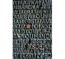 Bronze Door, La Sagrada  Familia, Barcelona Photographic Print
