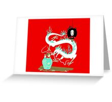 The white dragon Greeting Card