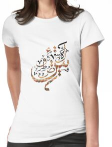 Arabic Calligraphy - Random Shape Womens Fitted T-Shirt