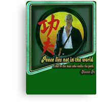 Kung Fu vintage 'aged' version Canvas Print