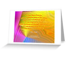 A Successful Day Greeting Card
