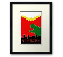 Godzilla vs Mothra Framed Print